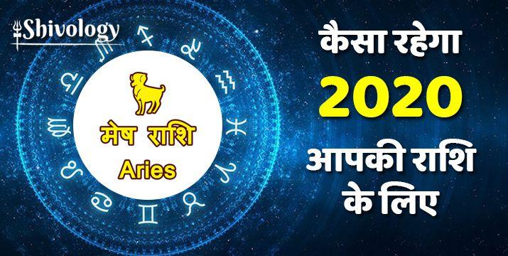 aries-rashifal-2020
