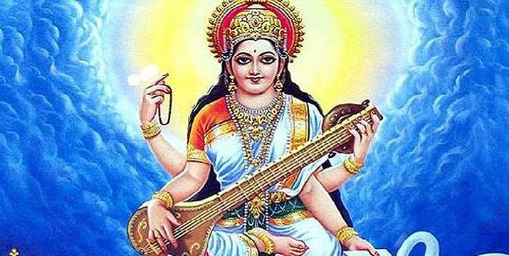 remedies-for-media-and-entertainment-person-vasant-panchami
