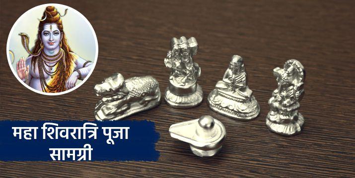 maha-shivratri-puja-products