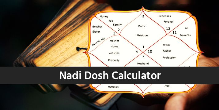 nadi-dosh-calculator