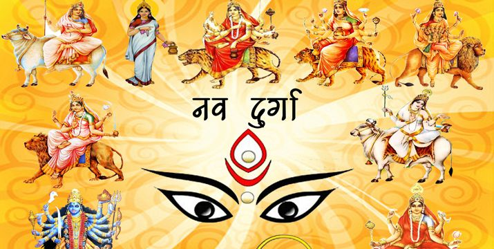 benefits-of-navdurga-puja