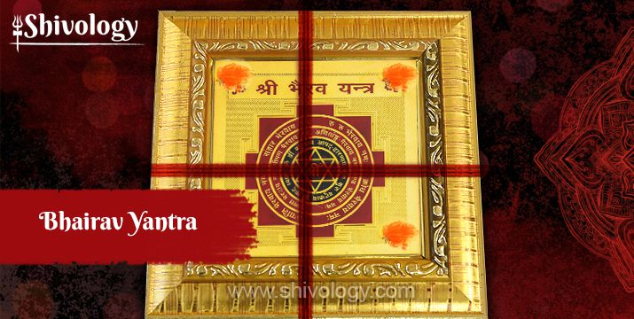 bhairav-yantra-in-hindi