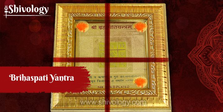 brihaspati-yantra-in-hindi