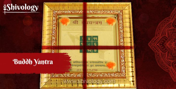 buddh-yantra-in-hindi