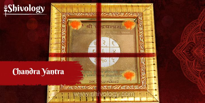 chandra-yantra-in-hindi