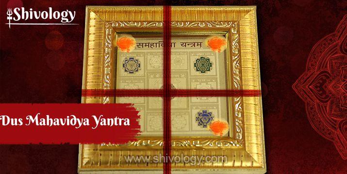 dus-maha-vidya-yantra-in-hindi