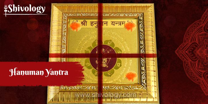 lord-hanuman-yantra-in-hindi