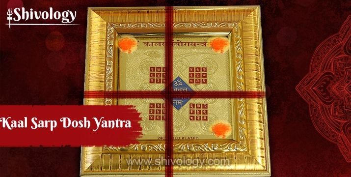 kaal-sarp-dosh-nivaran-yantra-in-hindi