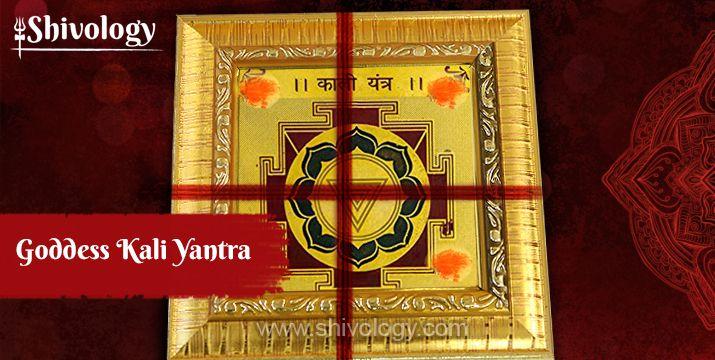 goddess-kali-yantra-in-hindi