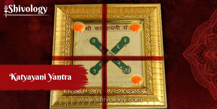 katyayani-devi-yantra-in-hindi