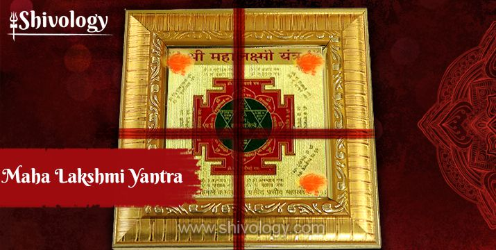 mahalakshmi-yantra-in-hindi