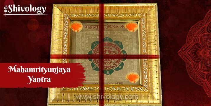maha-mrityunjaya-yantra-in-hindi