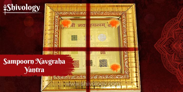sampoorn-navgrah-yantra-in-hindi