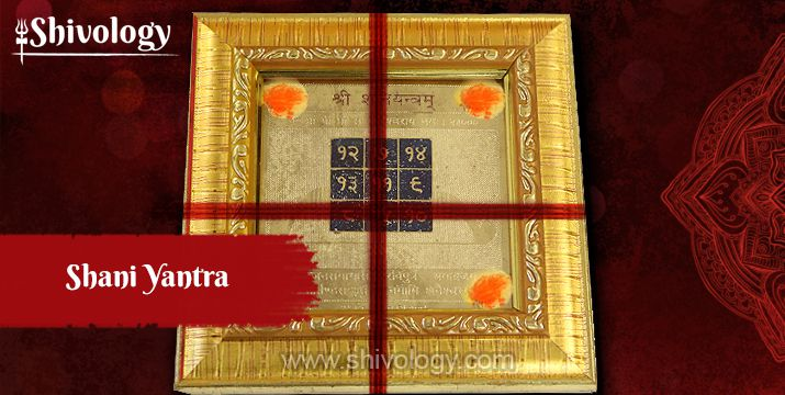 lord-shani-yantra-in-hindi