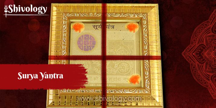surya-yantra-in-hindi