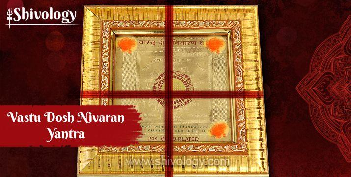 vastu-dosh-nivaran-yantra-in-hindi