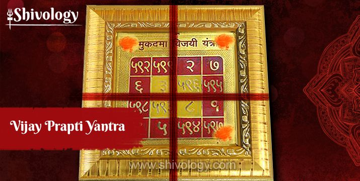 vijay-prapti-yantra-in-hindi