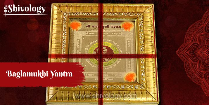 goddess-baglamukhi-yantra-in-hindi