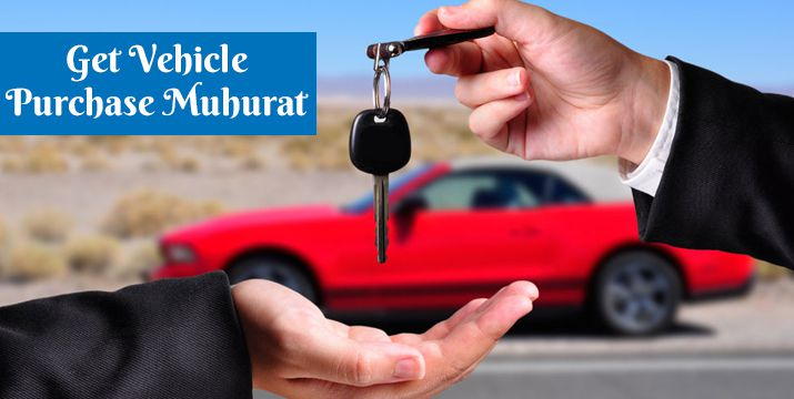 get-vehicle-purchase-muhurat