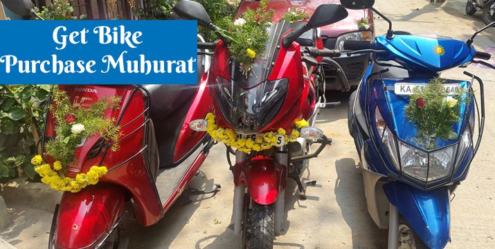 get-bike-purchase-muhurat