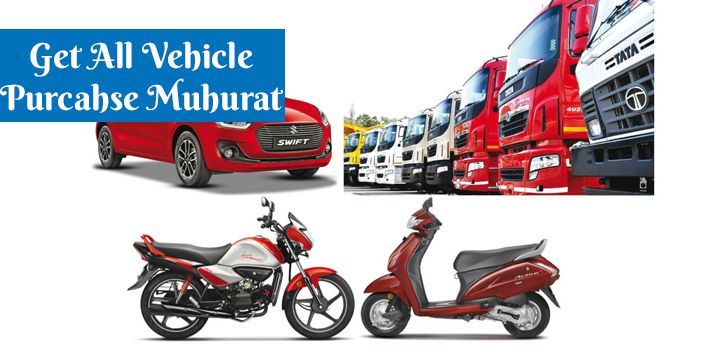 get-all-vehicle-purcahse-muhurat