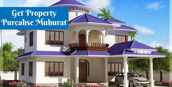 get-property-purcahse-muhurat