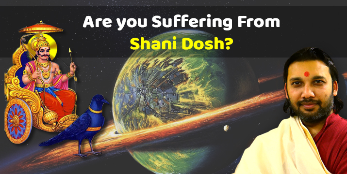 shani-dosh-consultation-shani-jayanti