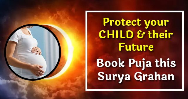 puja-for-child-protection-for-pregnant-ladies