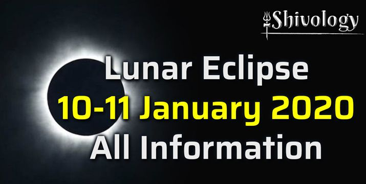 10-11-january-2020-lunar-eclipse