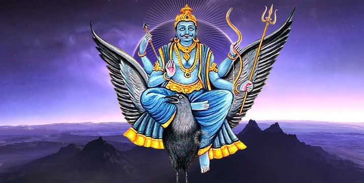 Who is Shani Dev The Story of Shani Dev in Hindi