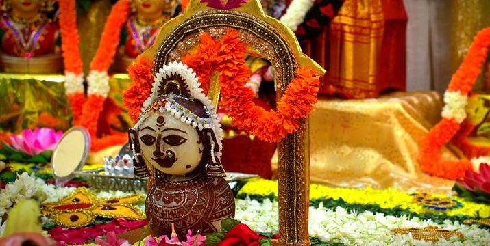 Mangala Gauri Vrat Puja Vidhi