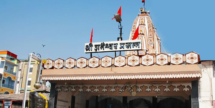 Significance of Shani Shingnapur Temple
