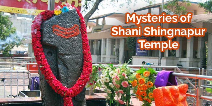 Interesting Facts about Shani Shingnapur