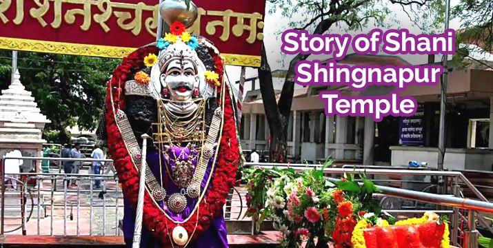 Story of Shani Shingnapur Temple