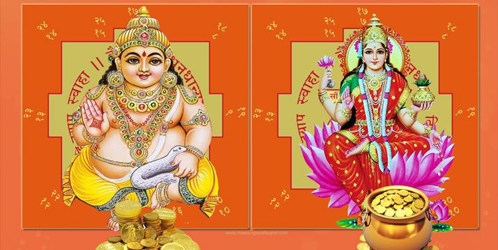 lord-kuber-puja-on-dhanteras
