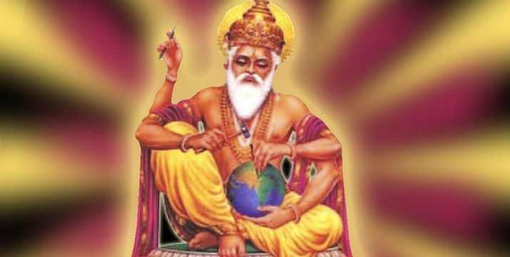 when-is-vishwakarma-puja