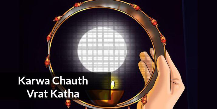 karwa-chauth-vrat-katha