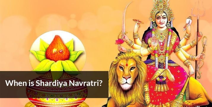when-is-shardiya-navratri