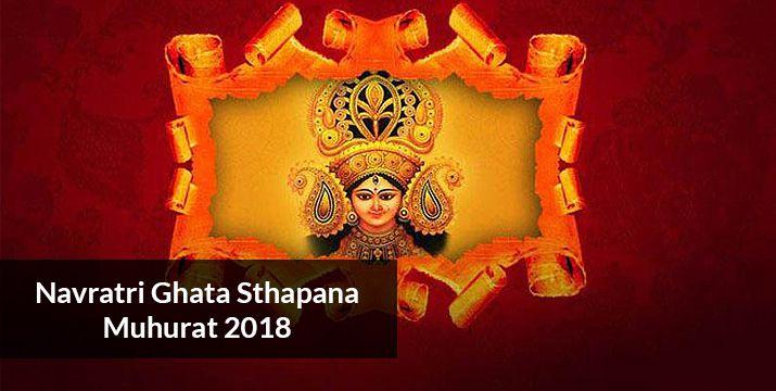 navratri-ghata-sthapana-muhurat-2018