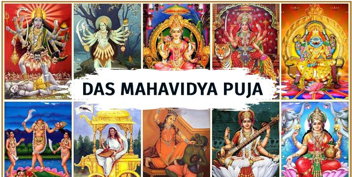 goddess-das-mahavidhya-puja