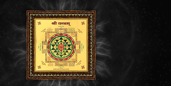 buy-shree-yantra