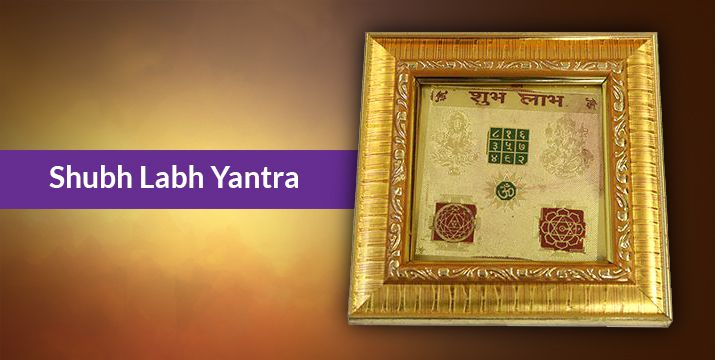 buy-shubh-labh-yantra