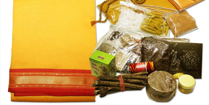 baglamukhi-puja-kit-for-diwali
