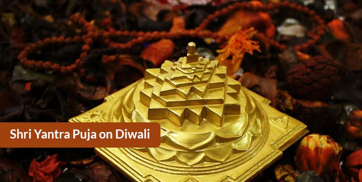 shri-yantra-puja-on-diwali