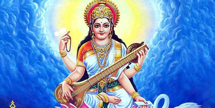 Saraswati Avahan 2018- Saraswati  Puja, Mantra, Date & Muhurat