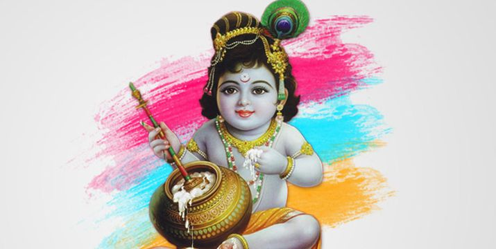 Why We Celebrate Krishna Janmashtami