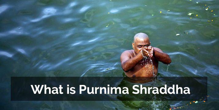 about-purnima-shraddha