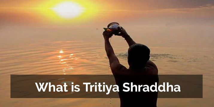 about-tritiya-shraddha