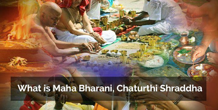 about-maha-bharani-or-chaturthi-shraddha