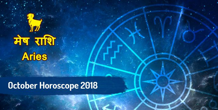 aries-october-2018-monthly-horoscope